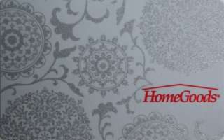 HOME GOODS Gift Card COLLECTIBLE NO VALUE