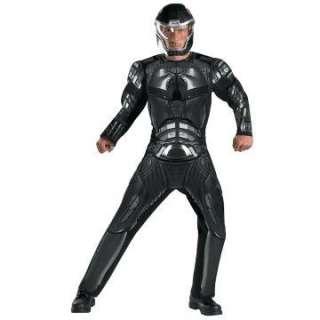 GI Joe   Duke Classic Muscle Chest Adult Costume   G.I. Joe Costumes