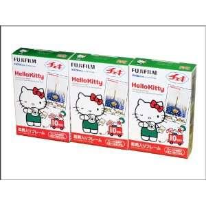 Hello kitty instax mini films for Fuji instant mini cameras