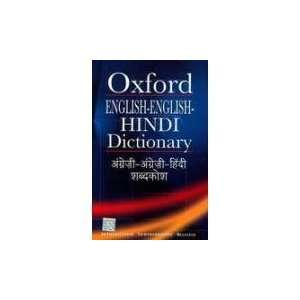 Oxford English   English   Hindi Dictionary (English and Hindi