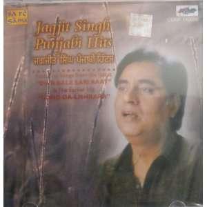 Jagjit Singh Punjabi Hits  Diva Bale Sari Raat & Long