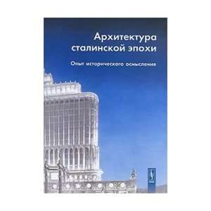 Architecture of the Stalin era Experience the historical