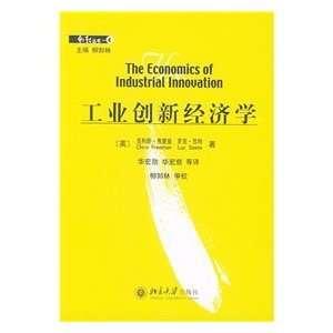 (9787301072820) YING )FU LI MAN DENG HUA HONG XUN DENG YI Books