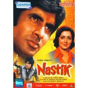Nastik Amitabh Bachchan, Hema Malini, Rita Bhaduri