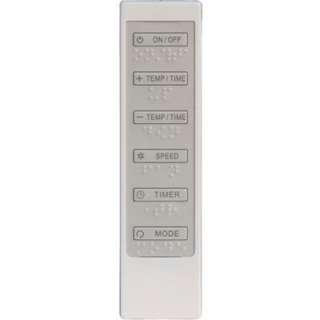 Dual Hose Haier Portable Air Conditioner AC, 14000 BTU Room A/C