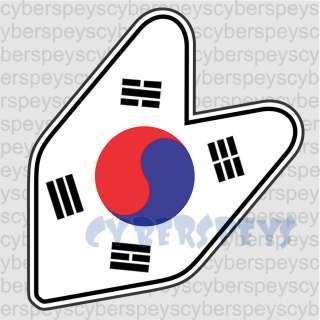 Korea Flag Stickers Car Vinyl Decals JDM