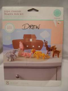 NEW Martha Stewart Noahs Ark Kit pipe cleaner animals elephant pig