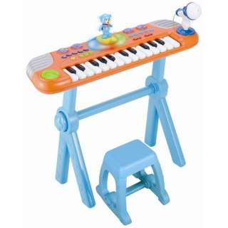 Dancing Bear Sing Along Keyboard Set Pretend Play, Arts & Crafts