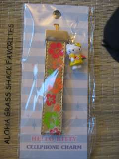 HAWAII HELLO KITTY CELL PHONE CHARM  Neon Flower Strap