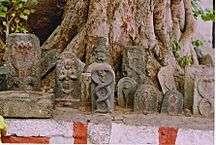 RARE Authentic Antique Kalong Ceramic Buddhist & Hindu Mythical Naga