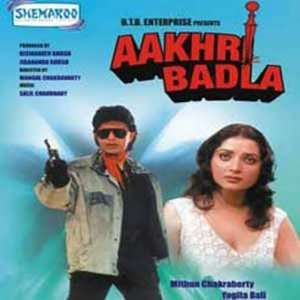 Badla (1989) (Hindi Action Film / Bollywood Movie / Indian Cinema DVD